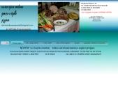 ristorante da anna maranello gnocco e tigelle, cucina emiliana, i piatti di una volta, 0536 940646