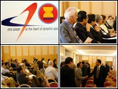 -40th Anniversary of the ASEAN