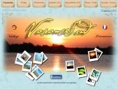 VacanceSud - Location appartement vacances Gruissan
