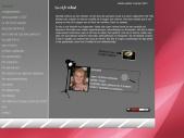 mijn probleem rug: persoonlijke site van Christine Andriessen