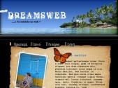DreamsWeb