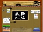Taekwondo Club Feng Lin Huo Shan